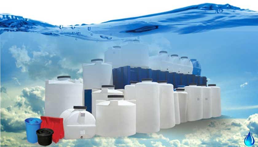 Su Depolama Ekipmanları